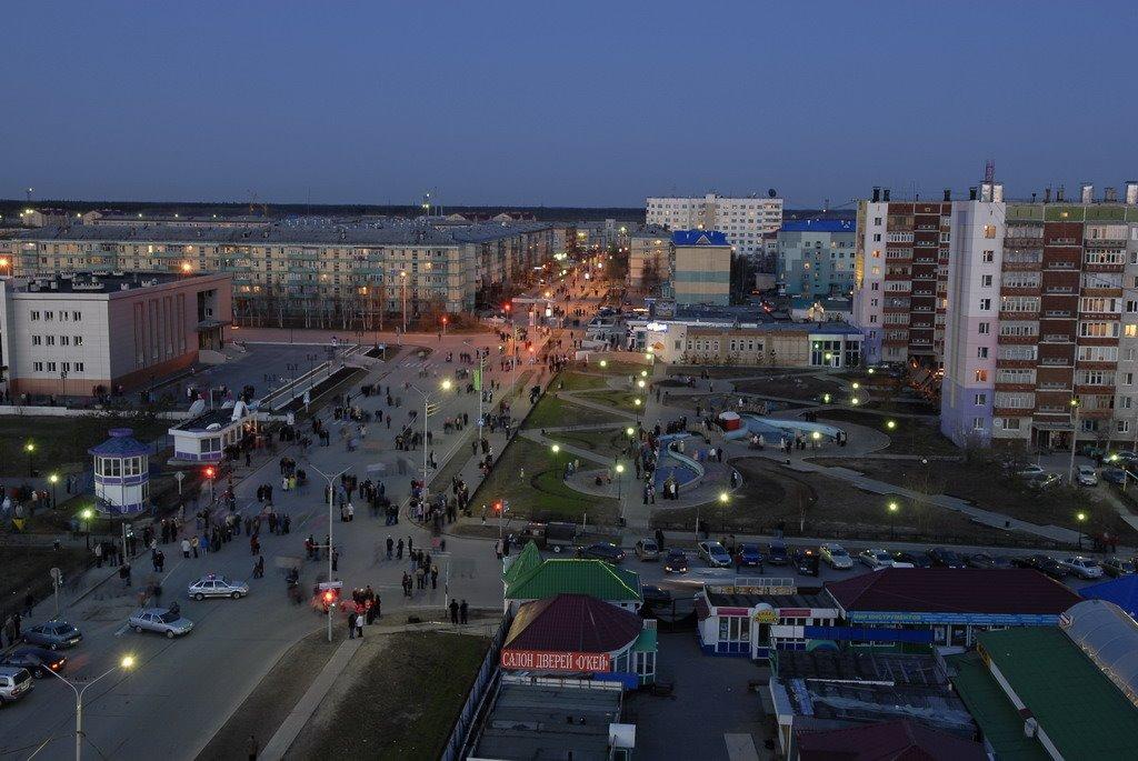 Улица Центральная, Пыть-Ях