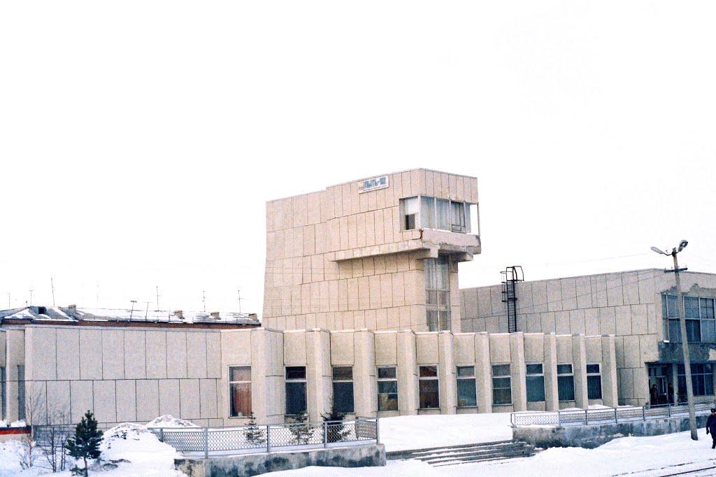 ж.д. станция Пыть-Ях. 1998г., Пыть-Ях