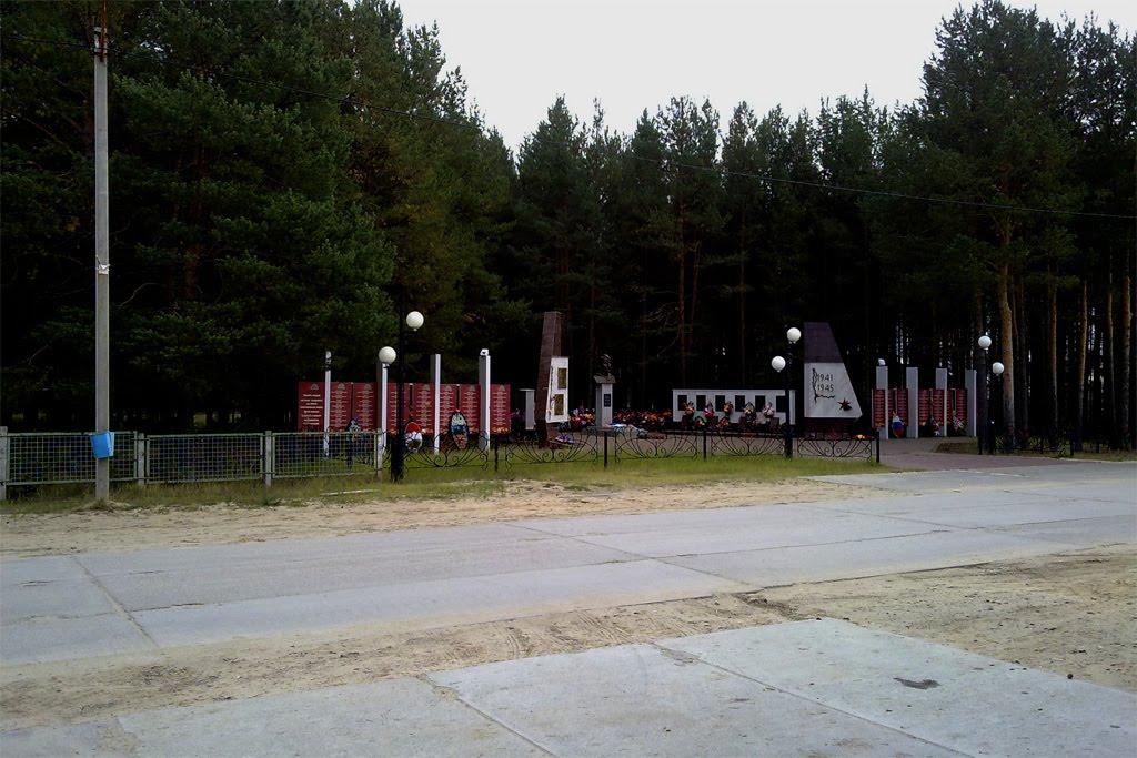 Памятник Г.Е.Собянину., Игрим