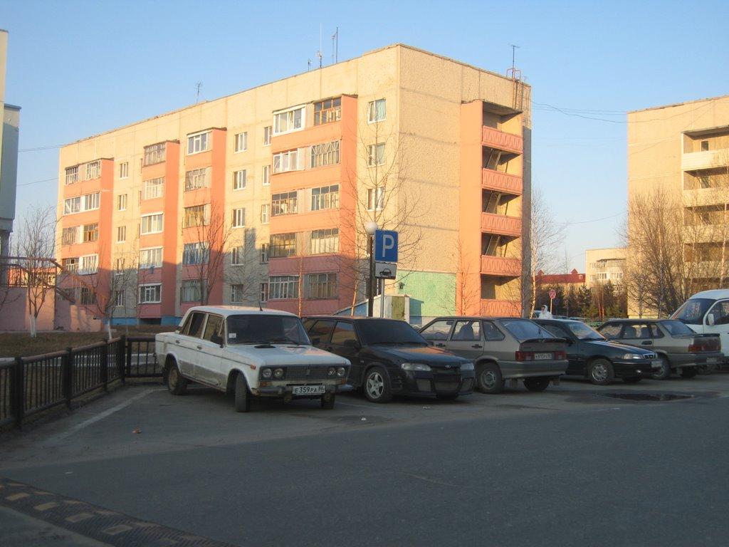 ул.Комсомольская д.3, Лангепас