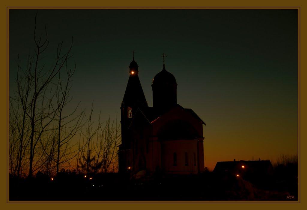 Церковь, Лангепас