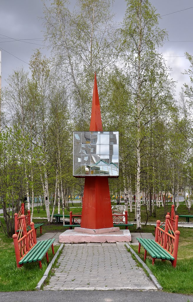 Monument in Langepas, Лангепас
