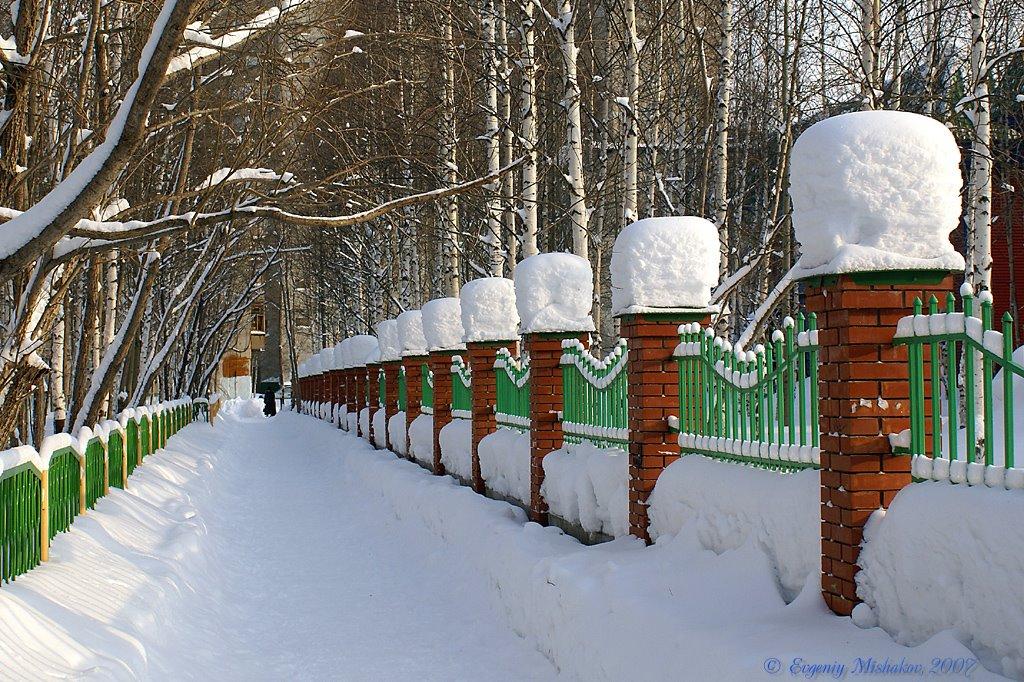 *** Зимняя аллея. (1-й мкр.) ***, Нижневартовск