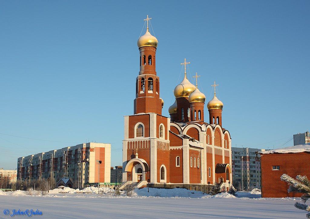 *** Храм Рождества Христова ***, Нижневартовск