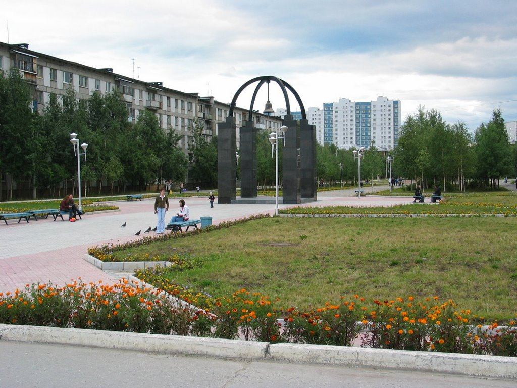 Комсомольский бульвар, Нижневартовск