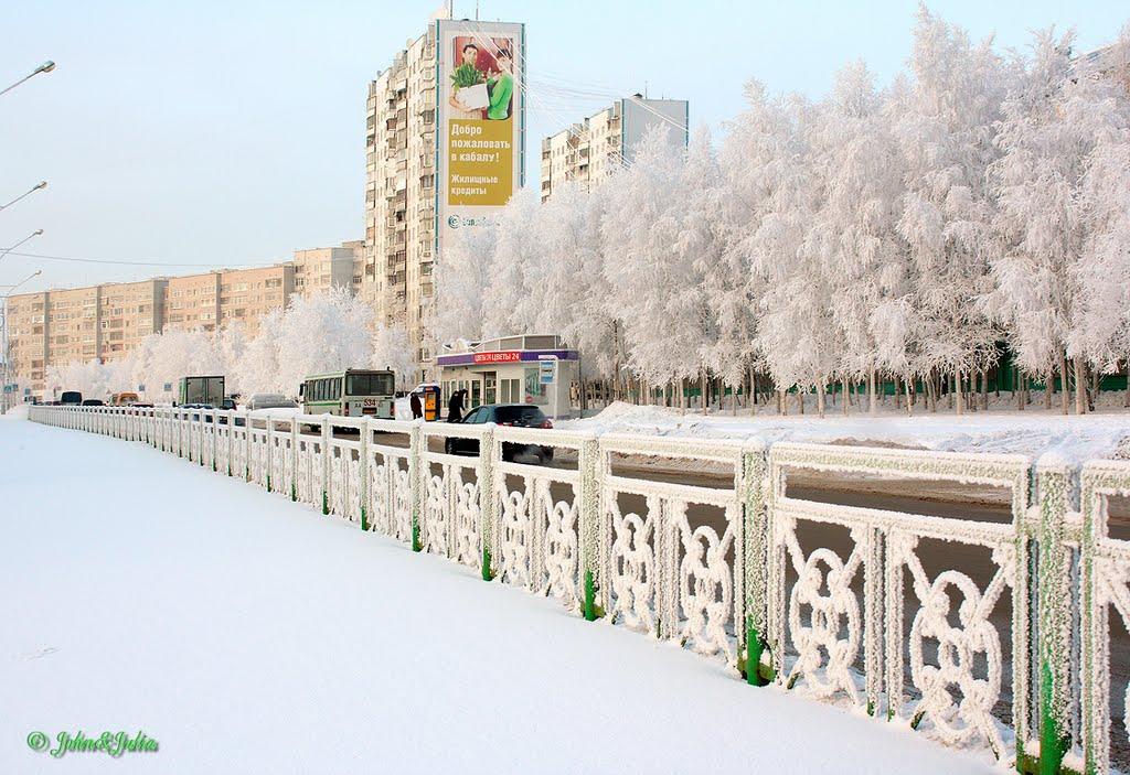 *** Добро пожаловать в кабалу! ***, Нижневартовск