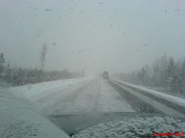 Дорога на Нижневартовск середина мая, Аган