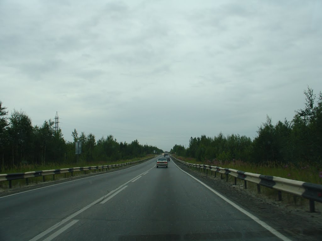 с моста на объездной в сторону ВН, Аган