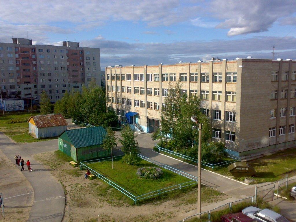школа, Мегион