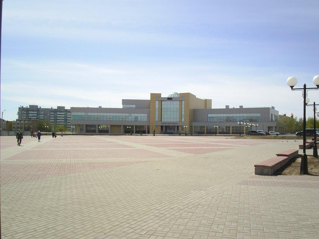 Библиотека, Нефтеюганск
