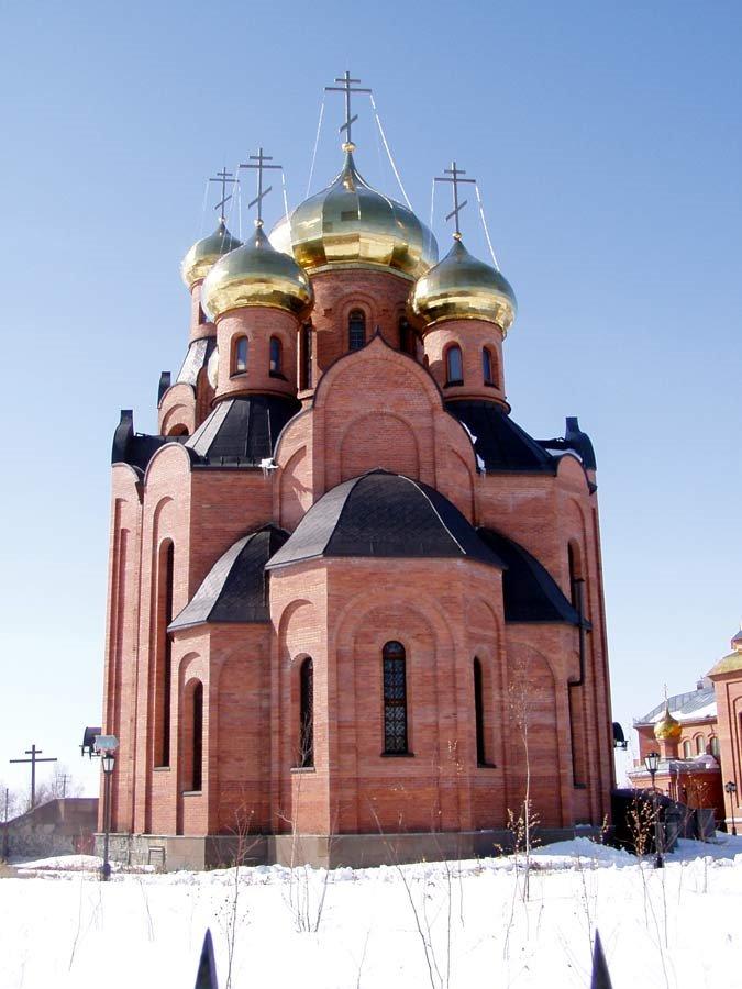 Neftheyugansk, Нефтеюганск
