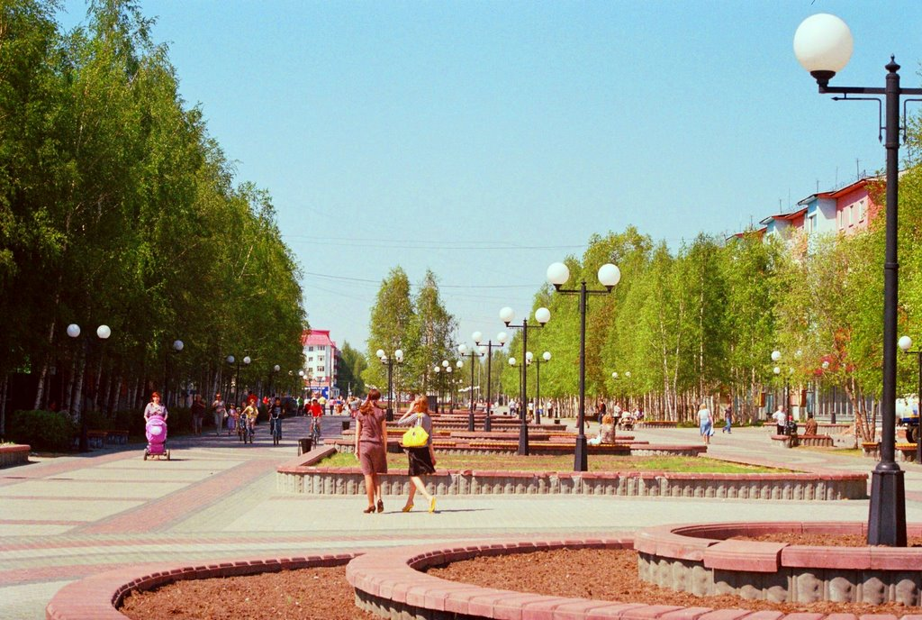 Июньский день, Нефтеюганск