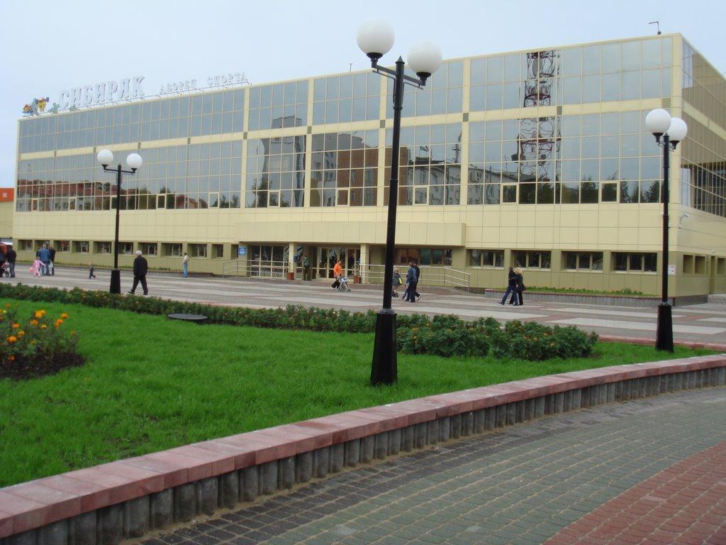 сибиряк, Нефтеюганск