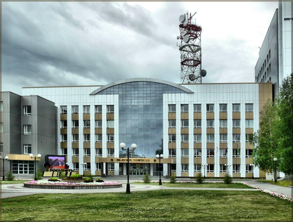 """ОАО """"РН-Юганскнефтегаз"""", Нефтеюганск"""