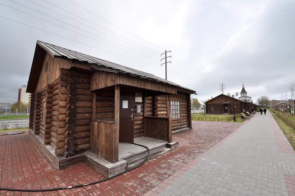 "Museum ""Residential building of the 1960s"", Нефтеюганск"