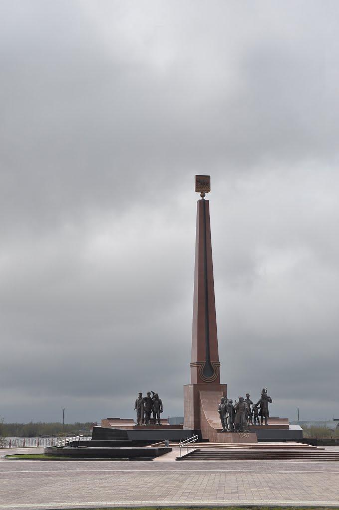 """Architectural and sculptural complex """"The Trailblazers"""" in Nefteyugansk, Нефтеюганск"""