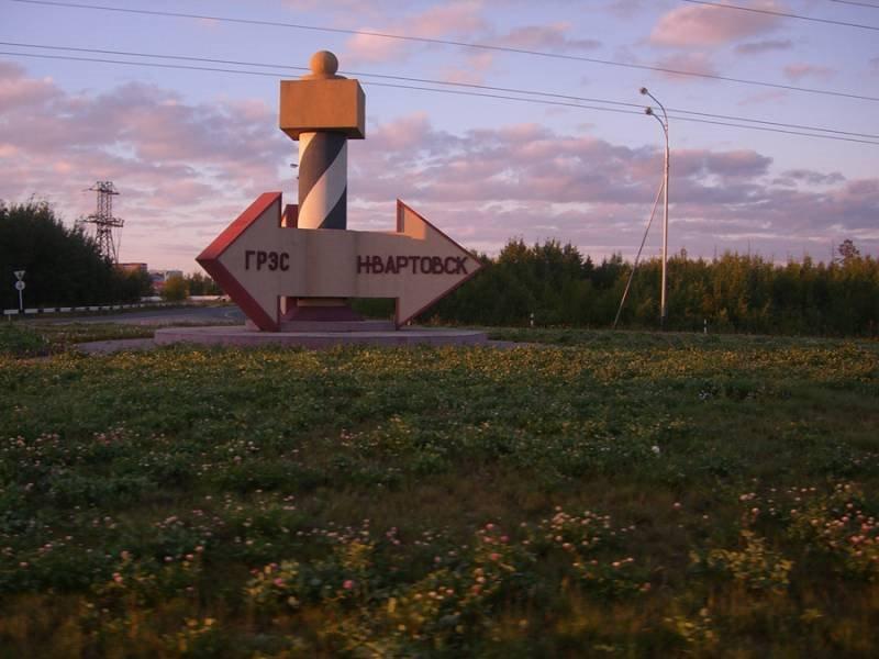 115458682, Излучинск