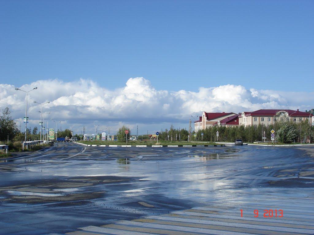 После дождя, Излучинск