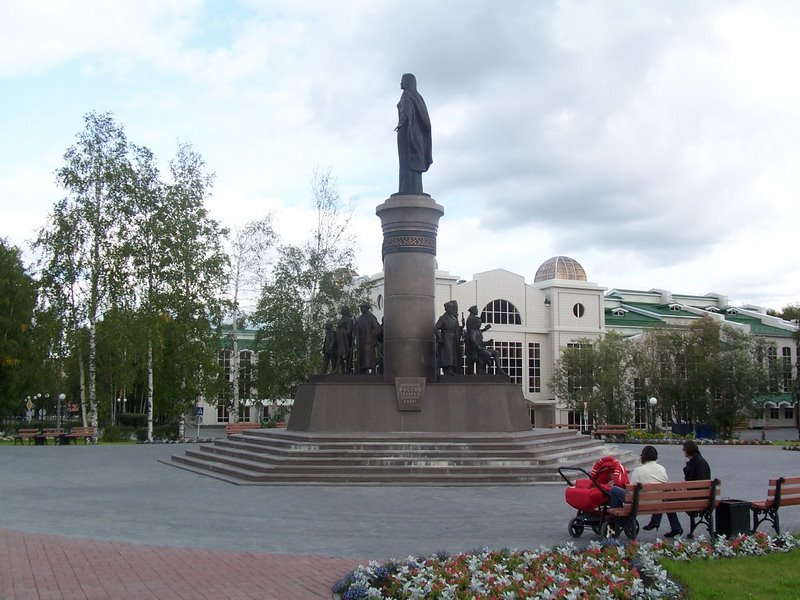 Бронзовый символ Югры, Ханты-Мансийск