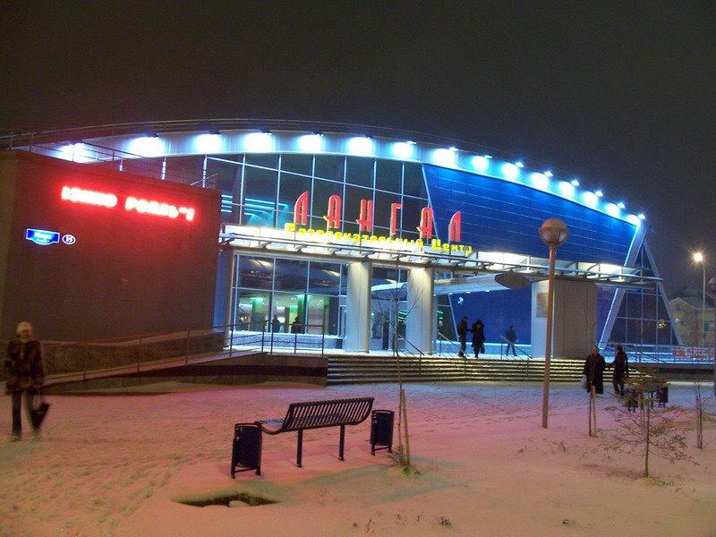 Лангал, Ханты-Мансийск