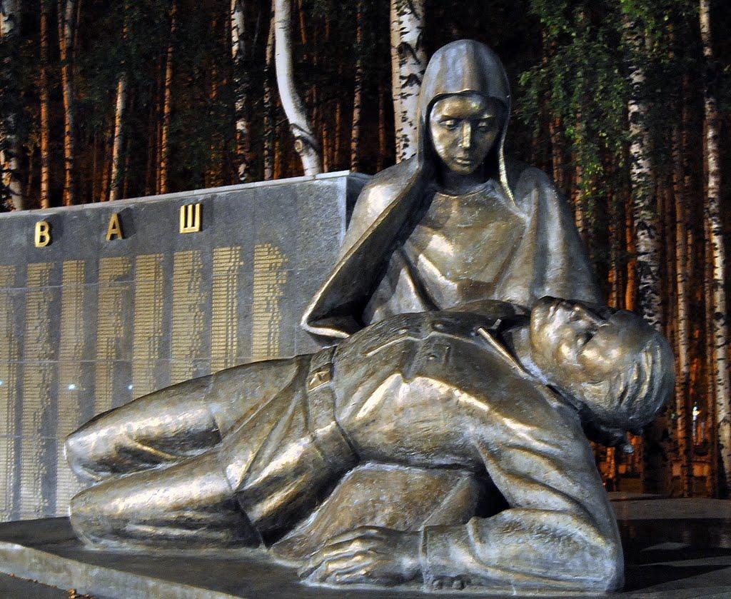 Мать и сын ~SAG~, Ханты-Мансийск