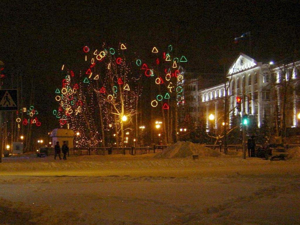White House in Hanty Mansijsk, Ханты-Мансийск