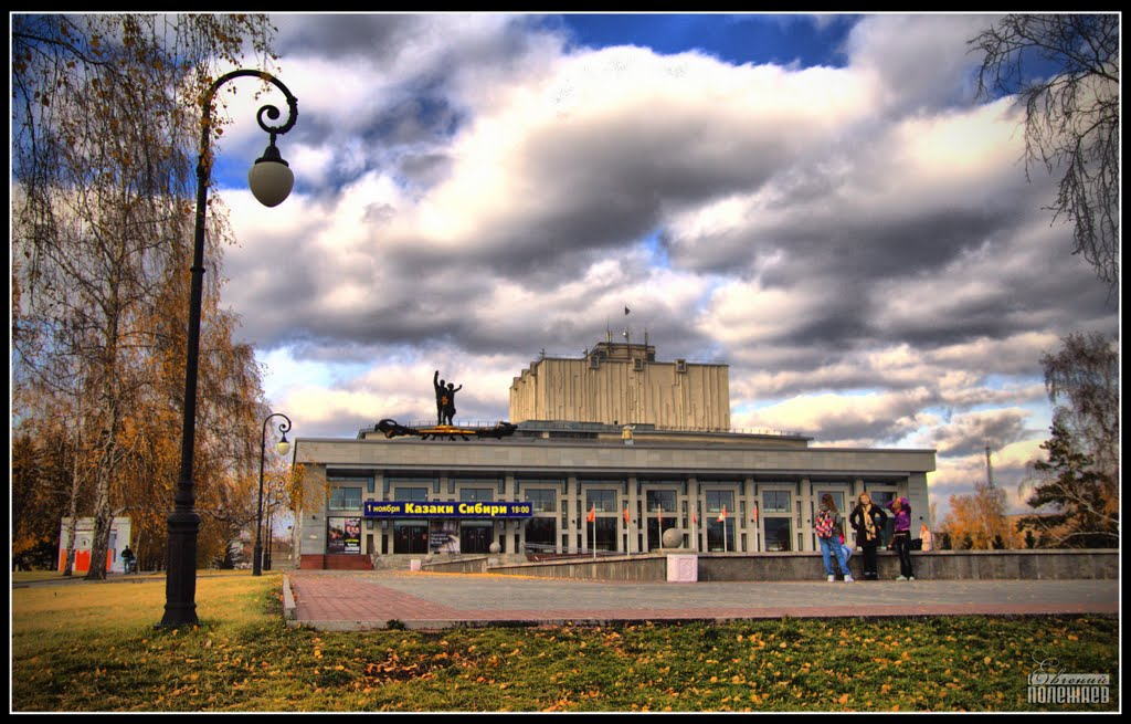 Алтайский краевой театр драмы имени В.М. Шукшина. The Altay regional drama theater of a name of V.M.Shukshin., Барнаул