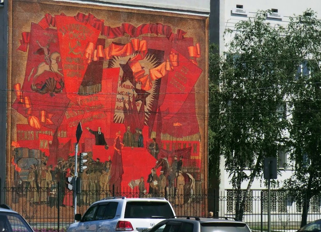 Мозаичное панно на здании Управления ФСБ  России по Алтайскому краю, Барнаул, пр. Ленина 30, Барнаул