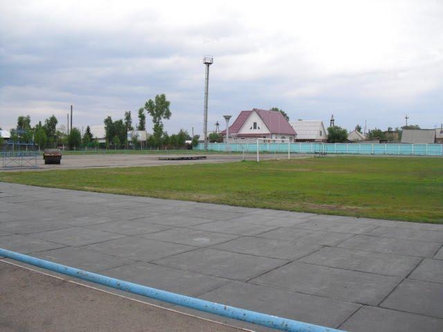 Ребриха, Белово