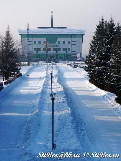 Сбербанк России. Бийское отделение №153, Бийск