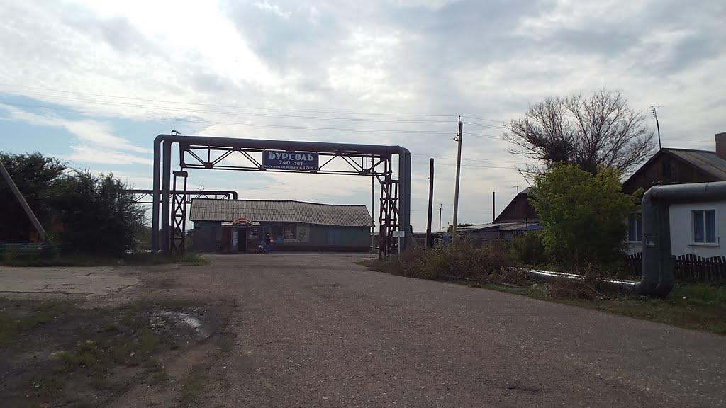 Бурсоль, Бурсоль