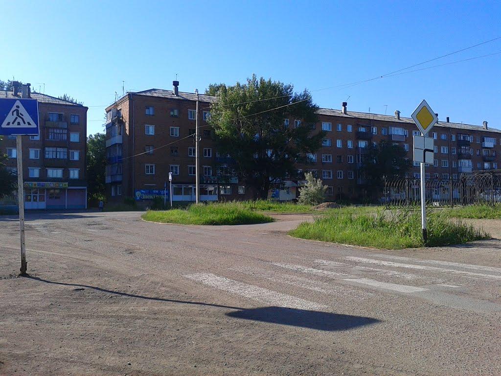 центр, Горняк