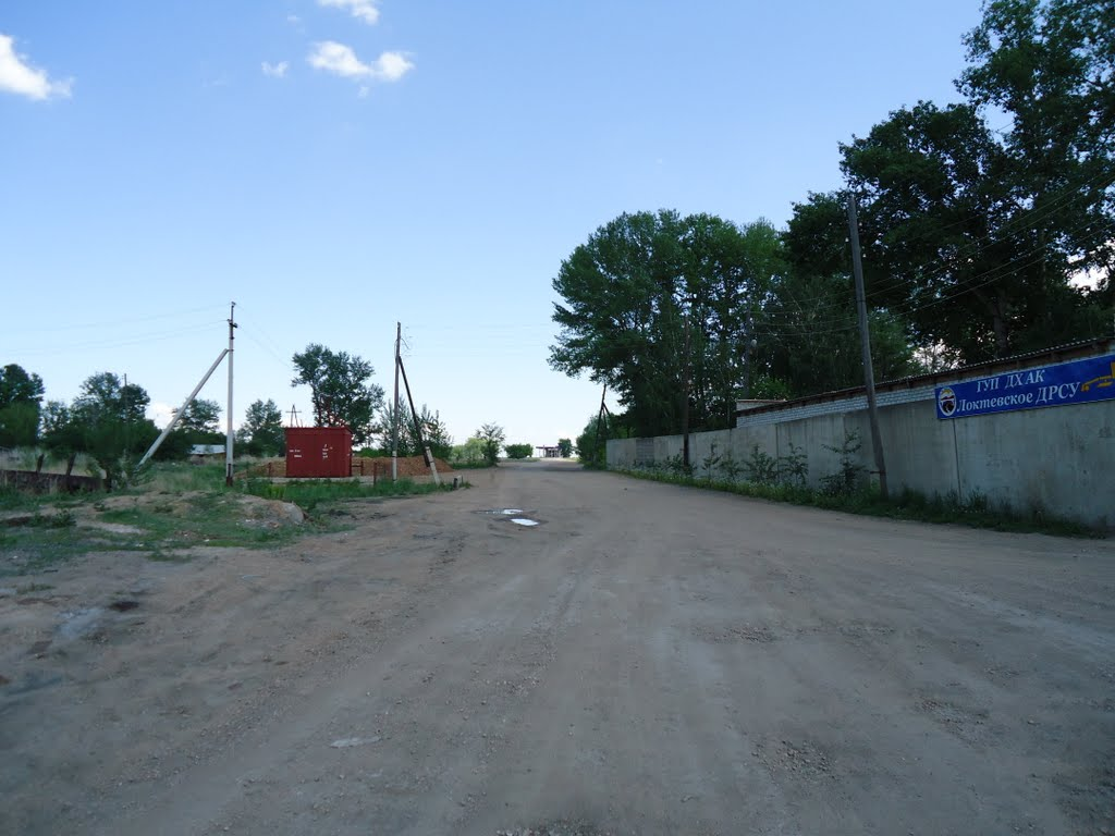 ул. Степная возле ДРСУ, Горняк