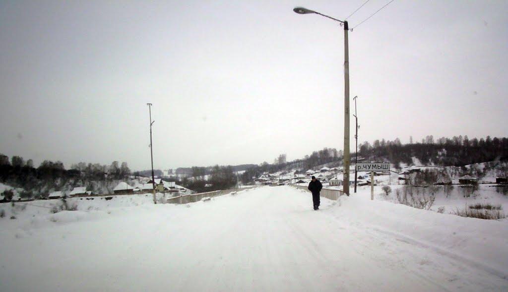 Дорога, Ельцовка