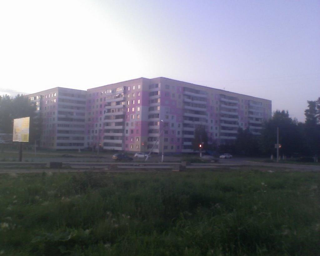 Союза Республик 12, Заринск