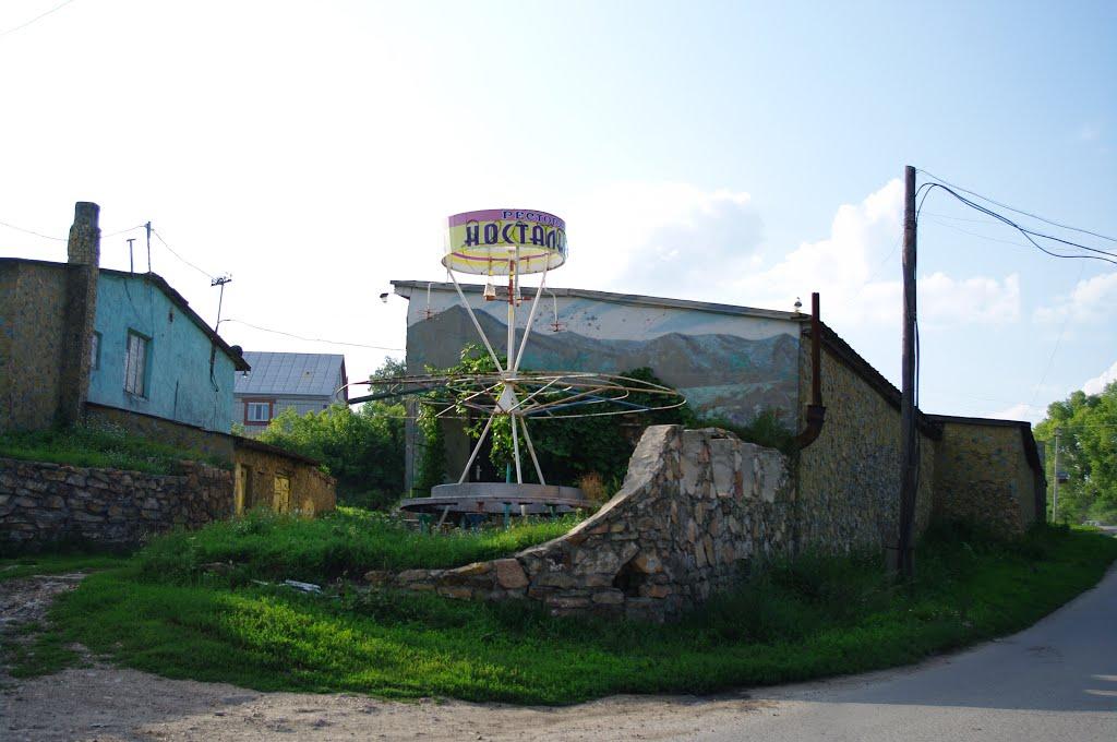 Змеиногорск. Ресторан., Змеиногорск