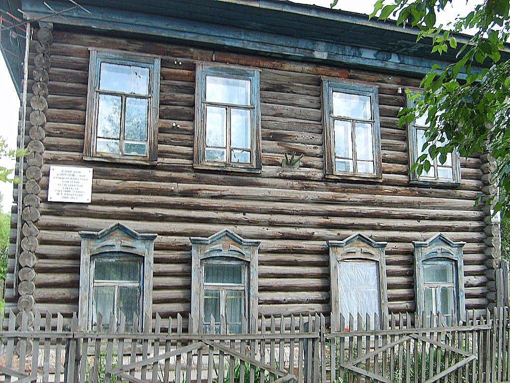 Дом Кондратюка, Камень-на-Оби
