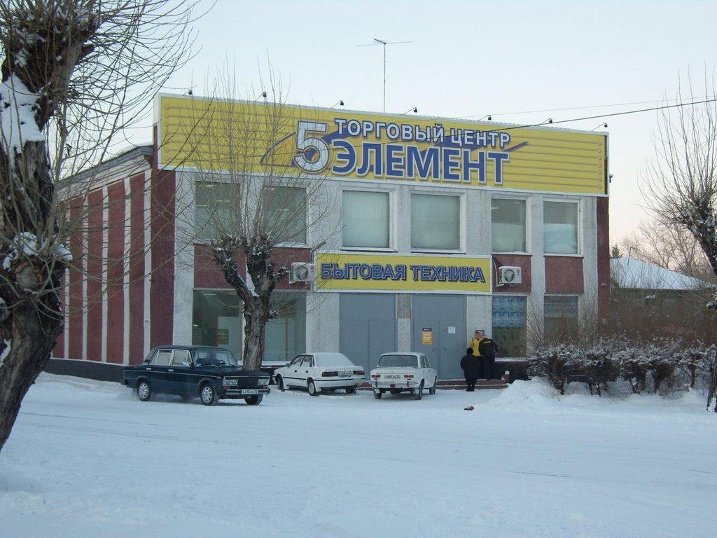 """Торговый центр """"5 элемент"""", Камень-на-Оби"""