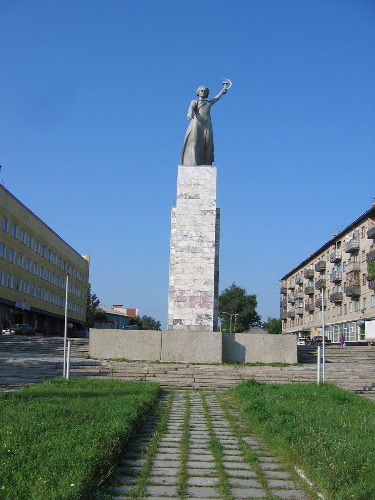 Zentrum am Ufer, Камень-на-Оби