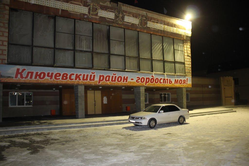 РДК-Ключи, House Of Culture Kluchi, Ключи