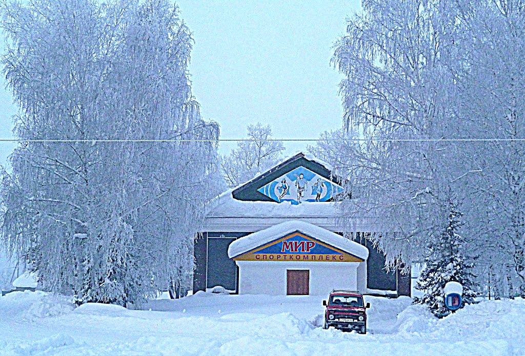 Спорткомплекс., Красногорское