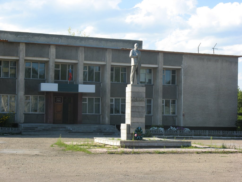 администрация села Краснощеково, Краснощеково
