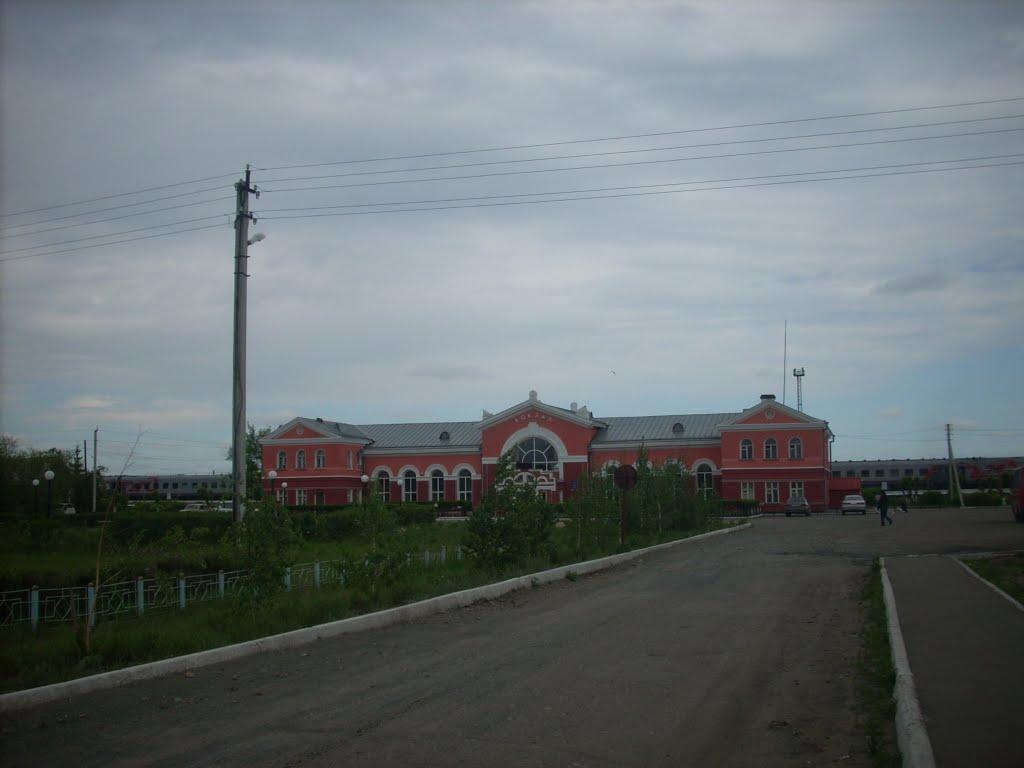 Вокзал, Кулунда