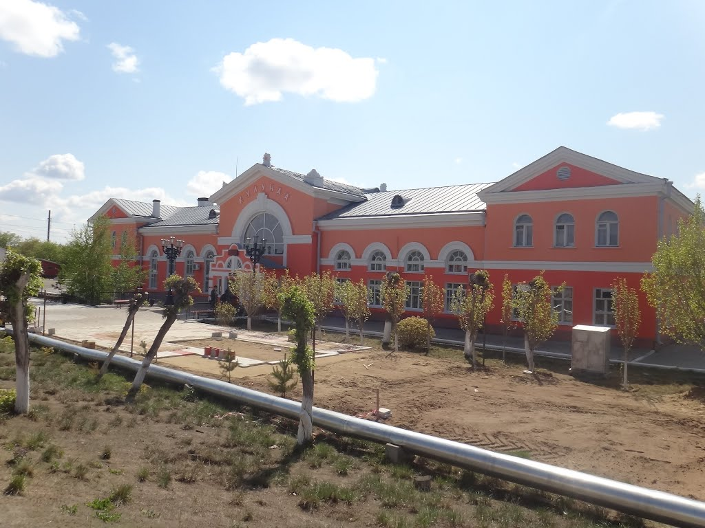 Станция Кулунда, Кулунда