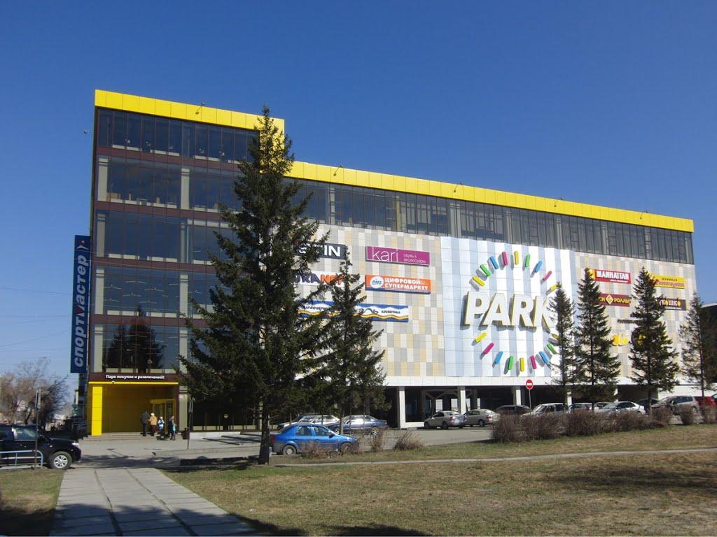 Новый Park, Новоалтайск