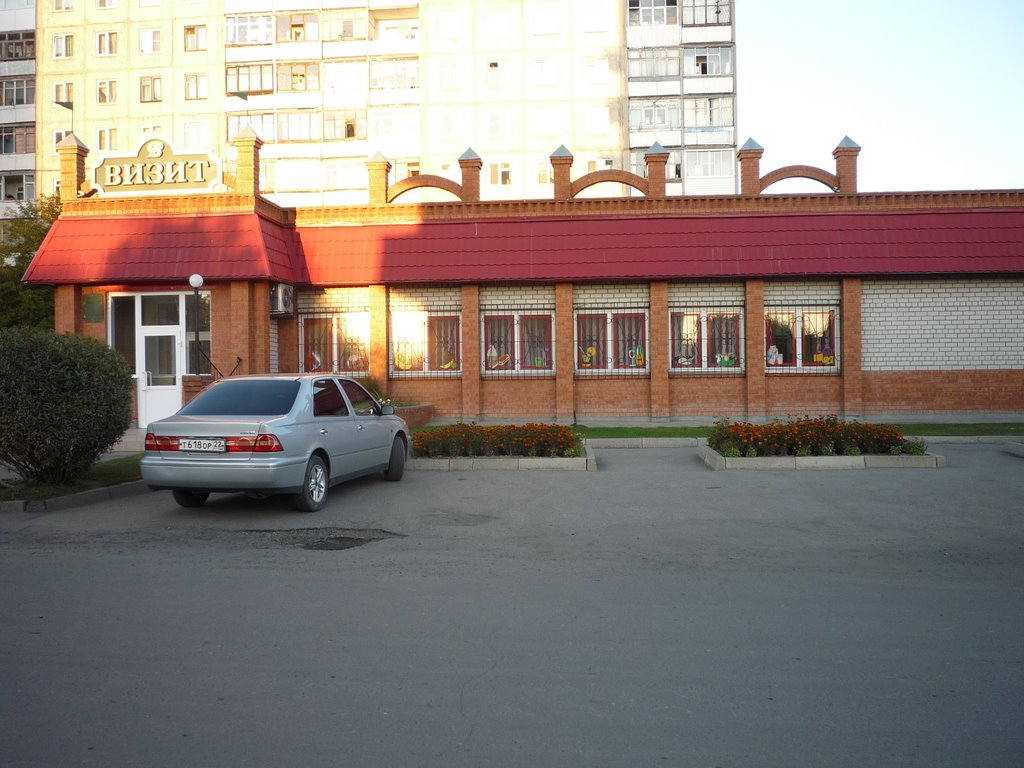 г.Новоалтайск, Новоалтайск