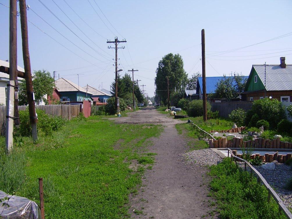 тупичек, Новоалтайск