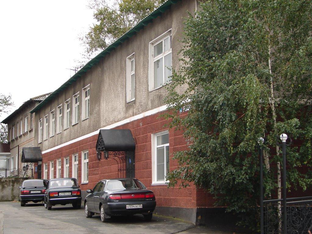 Моя Работа, Павловск