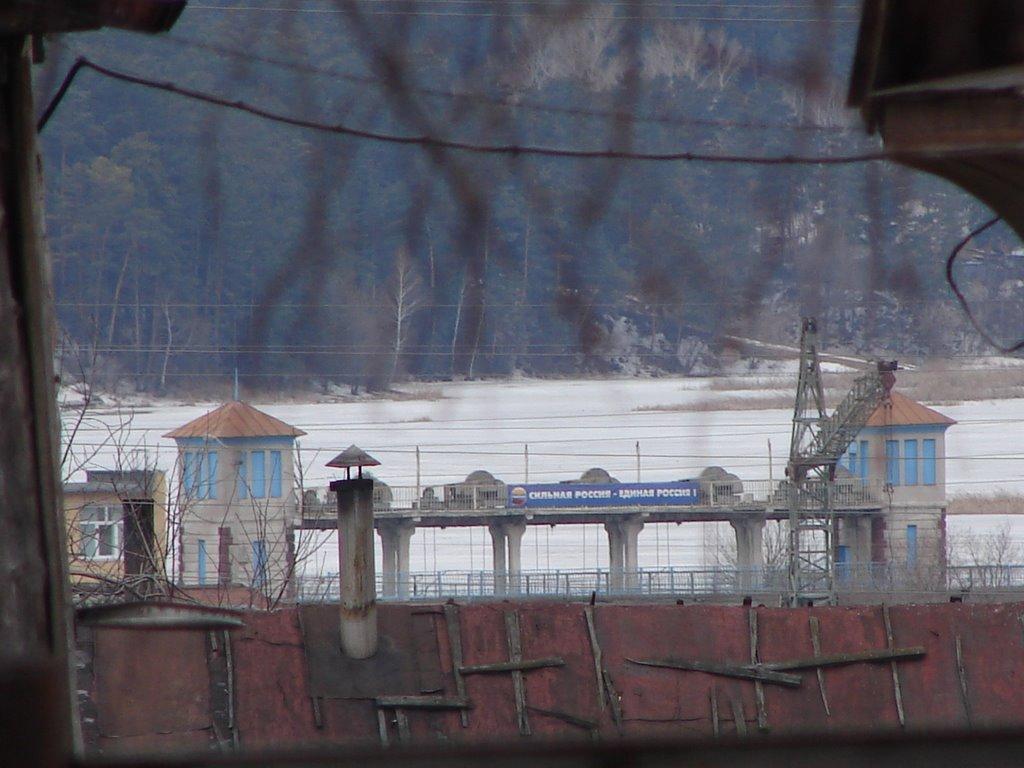Вид на плотину Ползунова с ул.Юбилейная, Павловск