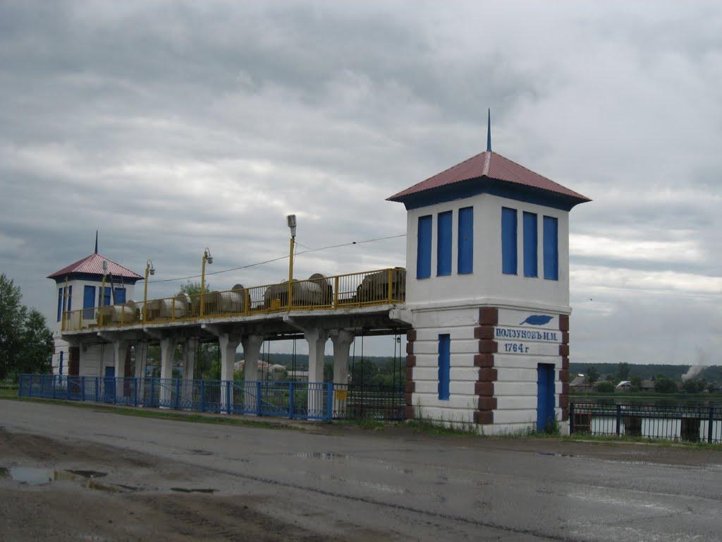 Плотина, Павловск